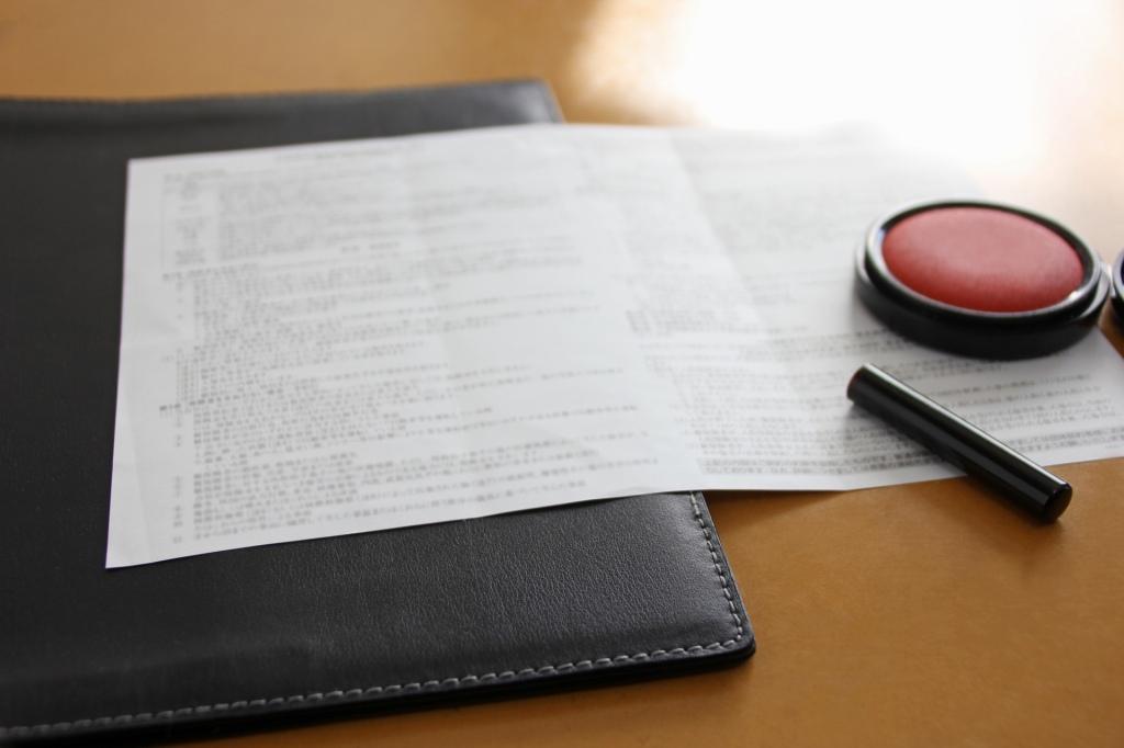 保険の契約