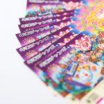 年末ジャンボ宝くじで10億円が当たった!をシミュレートした結果!