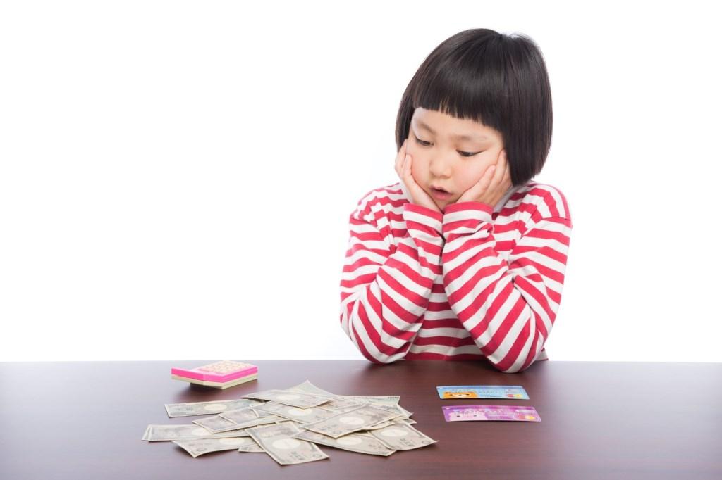 資産運用を考える子供
