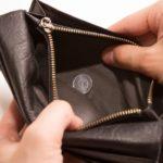 自分で買うな!長財布をプレゼントされると金運アップするのは本当か?