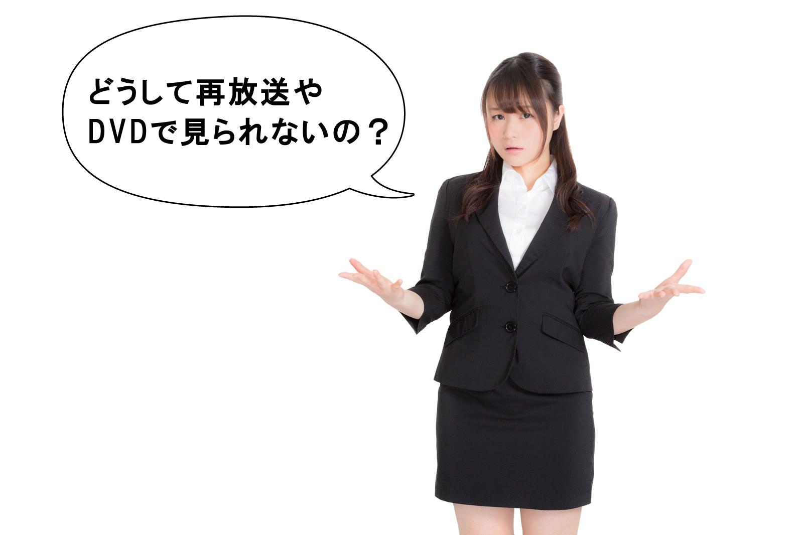 話しかける女性