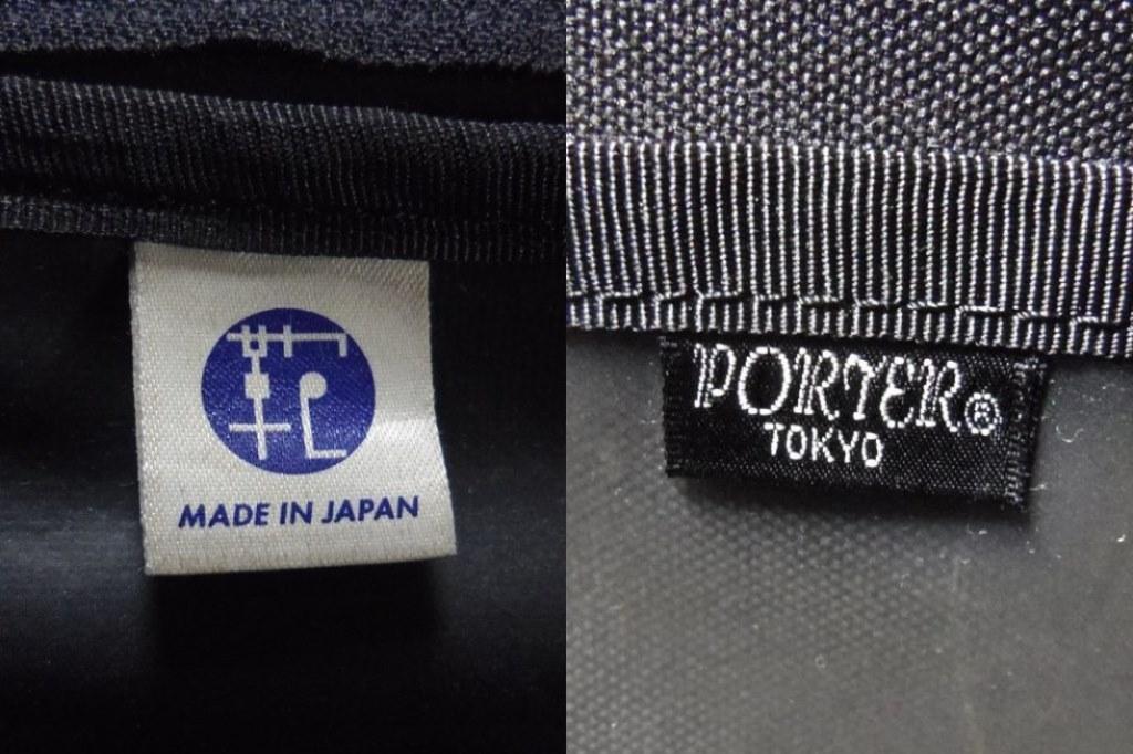 吉田カバンのロゴ