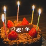 ブログの誕生日ケーキ