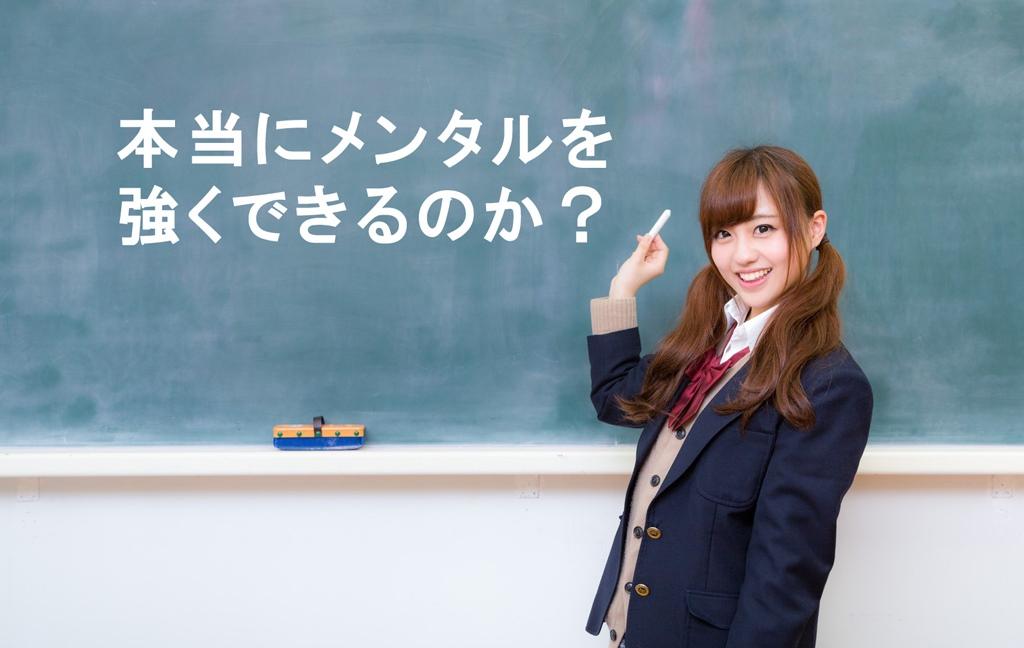 黒板の前に立つ女子高生