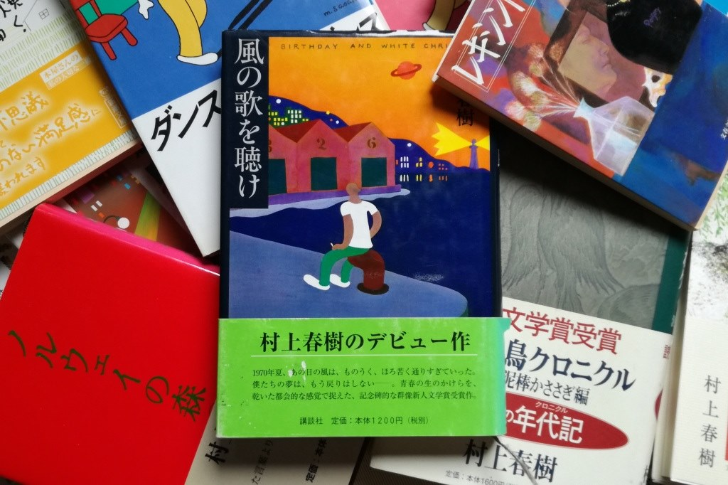 村上春樹の小説