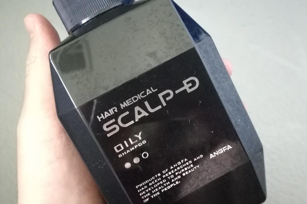 スカルプDのシャンプー