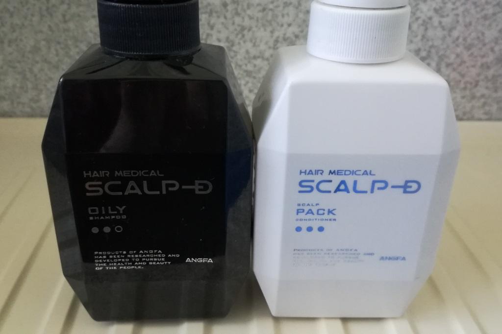 スカルプD製品
