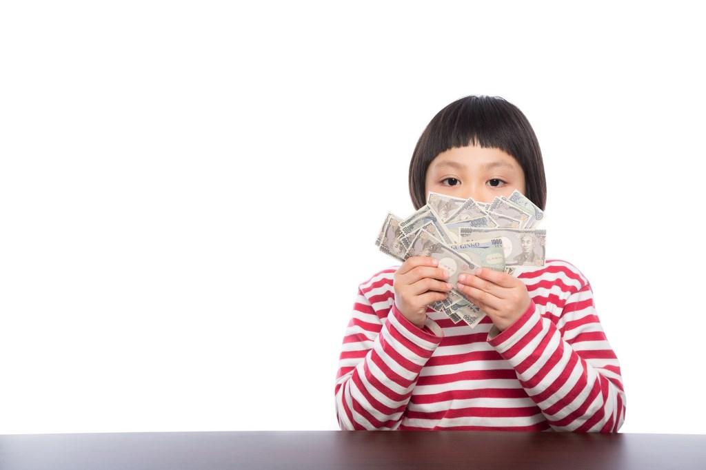 お金が貯まった女の子