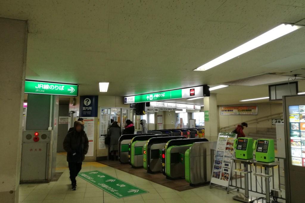高尾駅南口