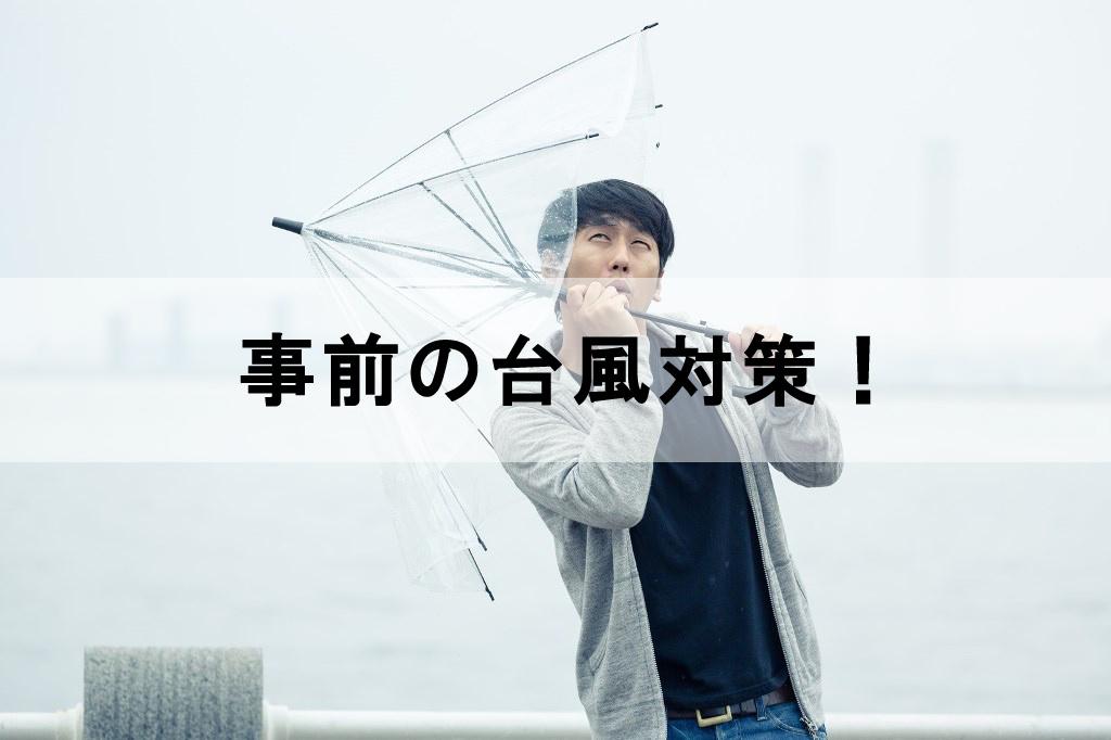傘が飛ばされそうな人