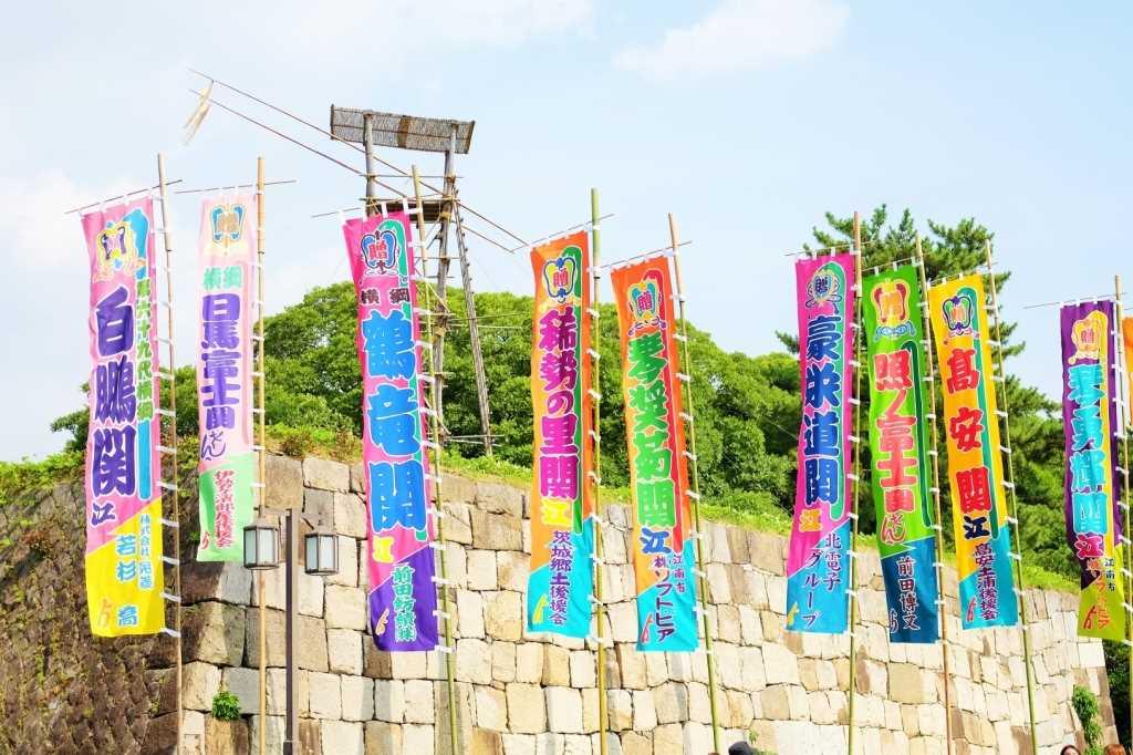 大相撲の旗