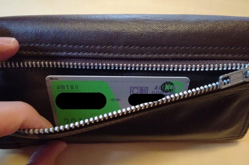 長財布の後ろのポケット